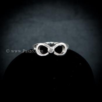 แหวนอินฟินิตี้ แหวนเพชร แหวนเงินแท้ #2