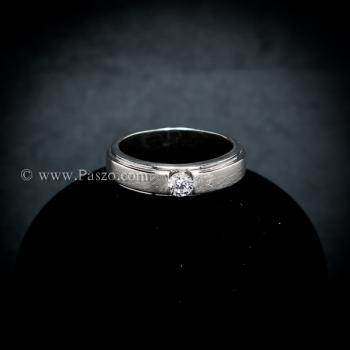 แหวนเพชร แหวนเงินแท้ ขอบแหวนลดระดับ #2
