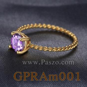 แหวนชุบทอง แหวนพลอยอะเมทิสต์ พลอยสีม่วง #2