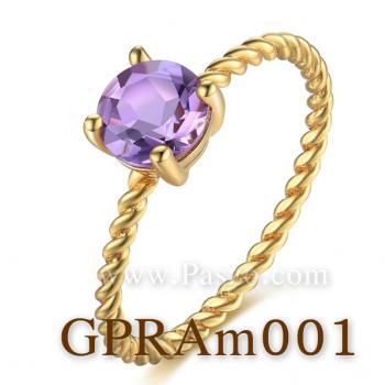 แหวนชุบทอง แหวนพลอยอะเมทิสต์ พลอยสีม่วง #3