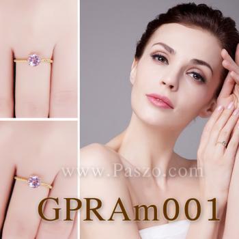 แหวนชุบทอง แหวนพลอยอะเมทิสต์ พลอยสีม่วง #5