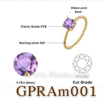 แหวนชุบทอง แหวนพลอยอะเมทิสต์ พลอยสีม่วง #4