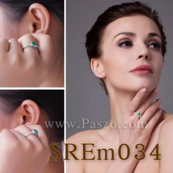 แหวนมรกต แหวนพลอยสีเขียว เม็ดสี่เหลี่ยม #5