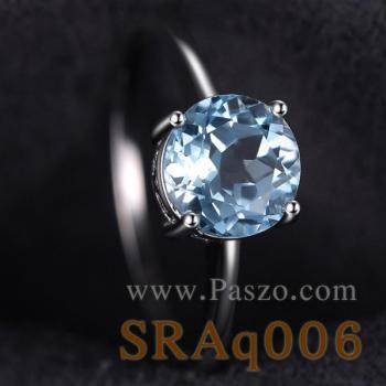 แหวนพลอยอความารีน พลอยเม็ดกลม แหวนเงิน #8