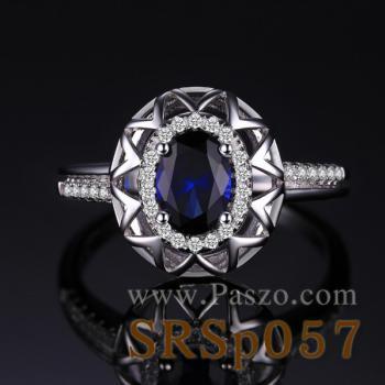 แหวนไพลิน ชุดตะวันฉาย ล้อมเพชร #2