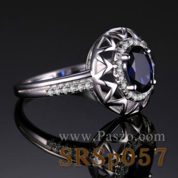 แหวนไพลิน ชุดตะวันฉาย ล้อมเพชร #4