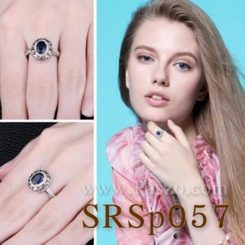 แหวนไพลิน ชุดตะวันฉาย ล้อมเพชร #3