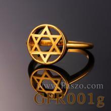 แหวนดาว6แฉก แหวนชุบทอง แหวนแฟชั่น แหวนสแตนเลส