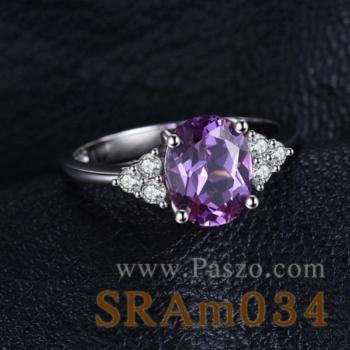 แหวนพลอยสีม่วง เพชรข้างละ3เม็ด แหวนเงิน #4