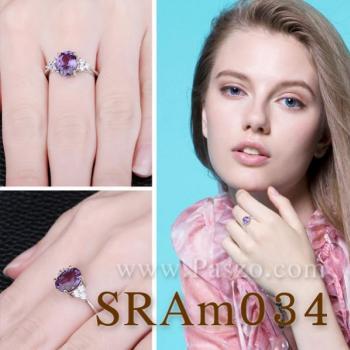 แหวนพลอยสีม่วง เพชรข้างละ3เม็ด แหวนเงิน #3