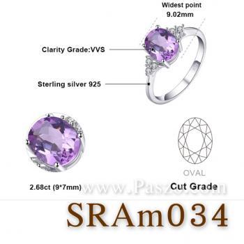 แหวนพลอยสีม่วง เพชรข้างละ3เม็ด แหวนเงิน #5