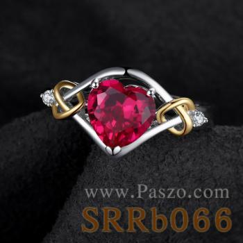 แหวนรูปหัวใจ แหวนพลอยทับทิม ชุดทับทิมหัวใจทอง #2