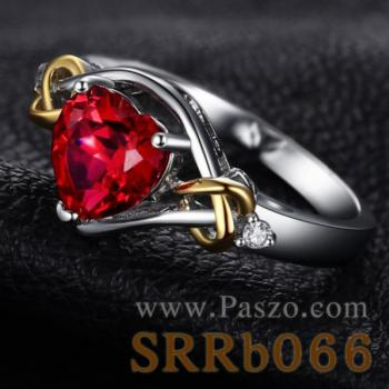 แหวนรูปหัวใจ แหวนพลอยทับทิม ชุดทับทิมหัวใจทอง #3