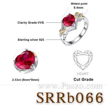 แหวนรูปหัวใจ แหวนพลอยทับทิม ชุดทับทิมหัวใจทอง #5