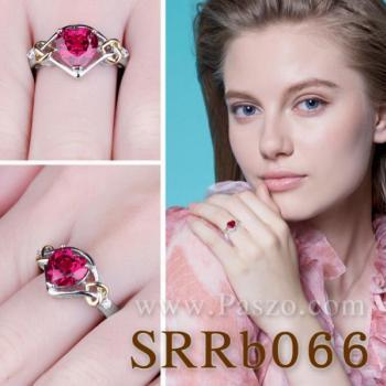 แหวนรูปหัวใจ แหวนพลอยทับทิม ชุดทับทิมหัวใจทอง #4