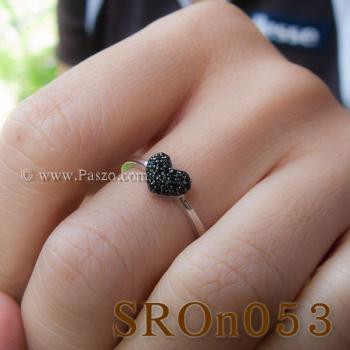 แหวนรูปหัวใจ แหวนนิล แหวนเงินแท้ #3