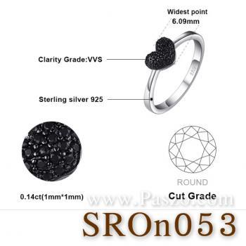 แหวนรูปหัวใจ แหวนนิล แหวนเงินแท้ #5