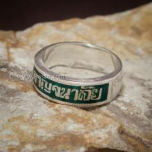 แหวนนามสกุล แหวนเงินแท้ หน้ากว้าง6มิล แหวนนามสกุลไม่แกะลาย แหวนลงยาสีเขียว