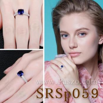 แหวนพลอยไพลิน ชุดสะพานดาว แหวนเงินแท้ #3