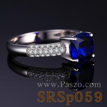 แหวนพลอยไพลิน ชุดสะพานดาว แหวนเงินแท้ #4