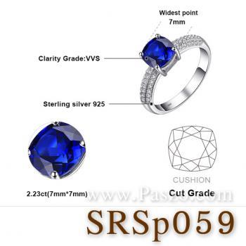 แหวนพลอยไพลิน ชุดสะพานดาว แหวนเงินแท้ #2