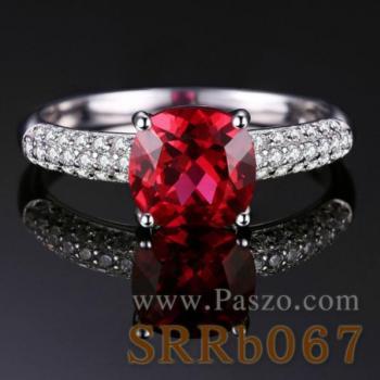 แหวนทับทิม ชุดสะพานดาว เม็ดสี่เหลี่ยม #2