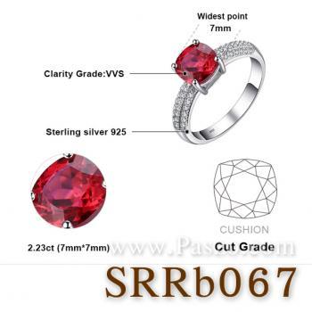 แหวนทับทิม ชุดสะพานดาว เม็ดสี่เหลี่ยม #4