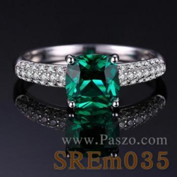 แหวนพลอยมรกต ชุดสะพานดาว แหวนเงินแท้ #4