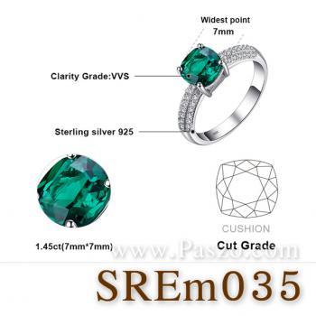 แหวนพลอยมรกต ชุดสะพานดาว แหวนเงินแท้ #5