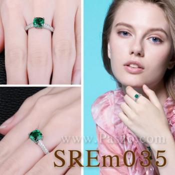 แหวนพลอยมรกต ชุดสะพานดาว แหวนเงินแท้ #3