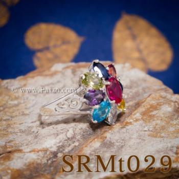 แหวนพลอยเก้าสี แหวนดอกพิกุล แหวนเงินแท้ #2