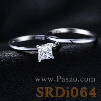 แหวนเพชร เม็ดสี่เหลี่ยม แหวนคู่ #5