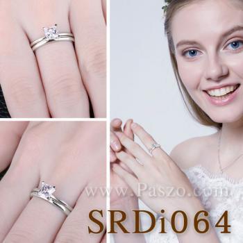 แหวนเพชร เม็ดสี่เหลี่ยม แหวนคู่ #2