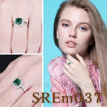 แหวนพลอยสีเขียว เม็ดสี่เหลี่ยม แหวนมรกต #4