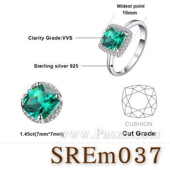 แหวนพลอยสีเขียว เม็ดสี่เหลี่ยม แหวนมรกต #5