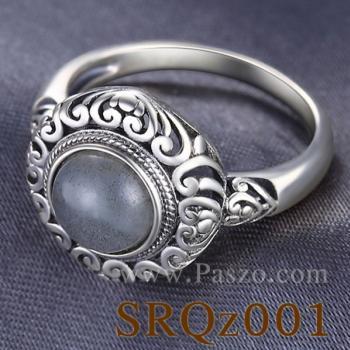 แหวนสไตล์คลาสสิก หินลาบราดอไรต์ หินแห่งดวงตาที่สาม #3