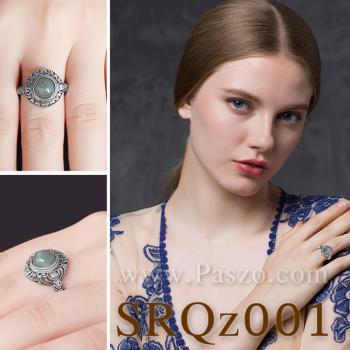 แหวนสไตล์คลาสสิก หินลาบราดอไรต์ หินแห่งดวงตาที่สาม #5