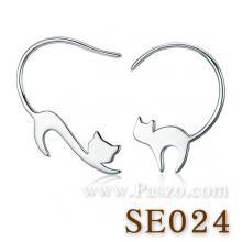 ต่างหูแมว ต่างหูแบบห่วง แมวหางยาว ต่างหูเงิน ต่างหูแฟชั่น