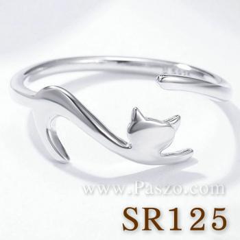แหวนแมว แมวหางยาว แหวนเงิน #3