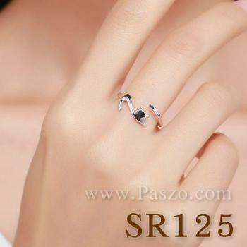แหวนแมว แมวหางยาว แหวนเงิน #4