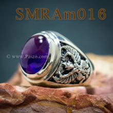 แหวนพลอยสีม่วง แหวนพลอยผู้ชาย อะเมทีส เจียรหลังเบี้ย แหวนครุฑ รมดำ แหวนเงินแท้ แกะสลักลายพญาครุฑ แหวนผู้ชาย