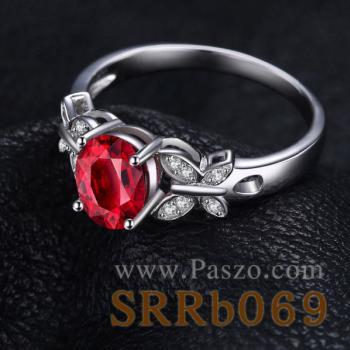 แหวนพลอยทับทิม ประดับเพชร รูปผีเสื้อ #2