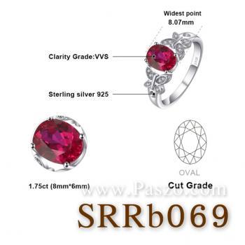 แหวนพลอยทับทิม ประดับเพชร รูปผีเสื้อ #4
