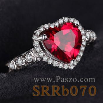 แหวนพลอยหัวใจ แหวนทับทิม แหวนล้อมเพชร #3