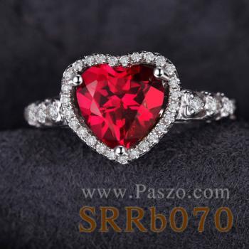 แหวนพลอยหัวใจ แหวนทับทิม แหวนล้อมเพชร #2