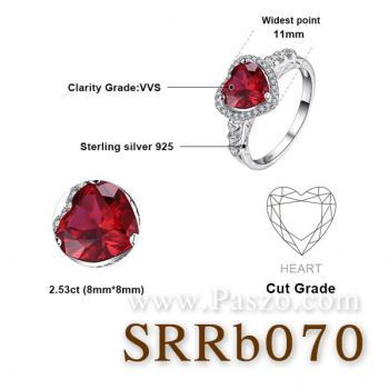 แหวนพลอยหัวใจ แหวนทับทิม แหวนล้อมเพชร #5