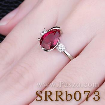 แหวนพลอยทับทิม พลอยหยดน้ำ ประดับเพชร #5