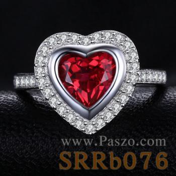 แหวนพลอยทับทิม พลอยรูปหัวใจ ล้อมเพชร #2