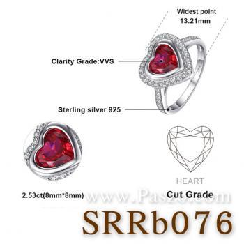 แหวนพลอยทับทิม พลอยรูปหัวใจ ล้อมเพชร #5
