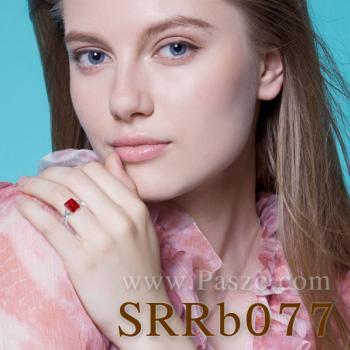 แหวนพลอยทับทิม เม็ดสี่เหลี่ยม ประดับเพชร #4